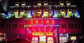 广州空港大酒店 - 广州 - 建筑