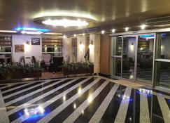我的利华大酒店 - 开塞利 - 大厅