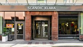 斯堪迪克克拉拉酒店 - 斯德哥尔摩 - 建筑