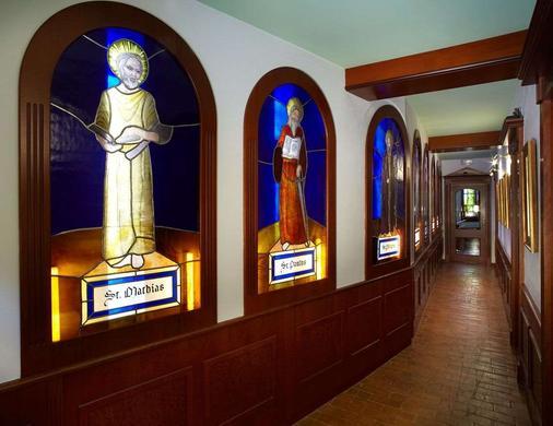 里克皇家酒店 - 布尔诺 - 门厅