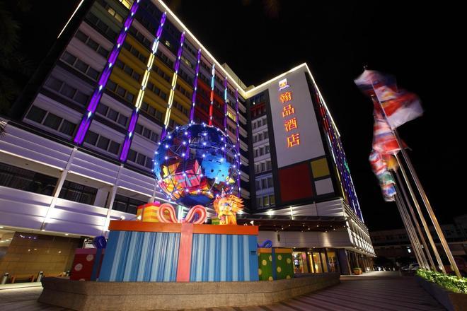 花莲翰品酒店 - 花莲市 - 建筑