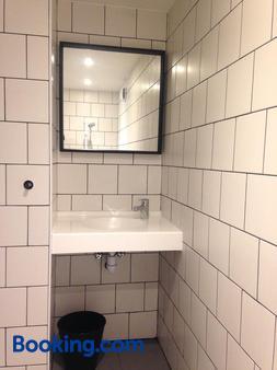 里尔艾克罗酒店 - 里尔 - 浴室