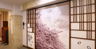 Wing国际精选酒店-上野御徒町 - 东京 - 客房设施