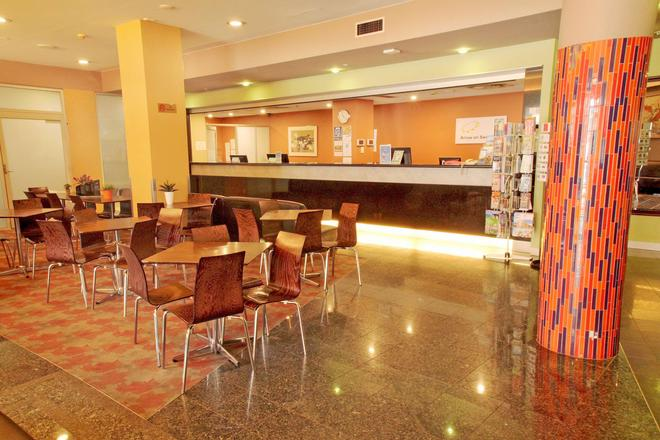 斯旺斯顿之箭酒店 - 墨尔本 - 酒吧