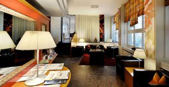 梅里安莱茵河畔酒店 - 巴塞尔 - 大厅