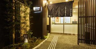 铃七条大桥旅馆 - 京都 - 建筑