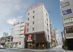 小仓站前relief酒店 - 北九州市 - 建筑