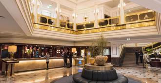 玛丽蒂姆乌尔姆酒店 - 乌尔姆 - 大厅