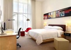 吉隆坡国会大厦酒店 - 吉隆坡 - 睡房