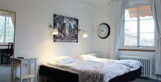 阿佩尔韦根酒店 - 斯德哥尔摩