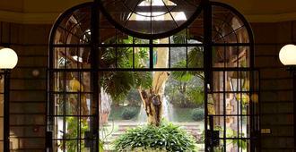 温莎高尔夫酒店及乡村俱乐部 - 内罗毕 - 大厅