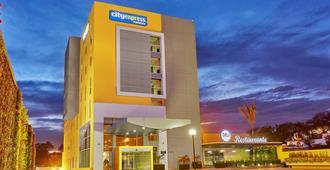 瓜达拉哈拉机场城市快捷酒店 - 瓜达拉哈拉