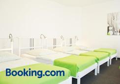 阿尔托纳北克酒店 - 汉堡 - 睡房