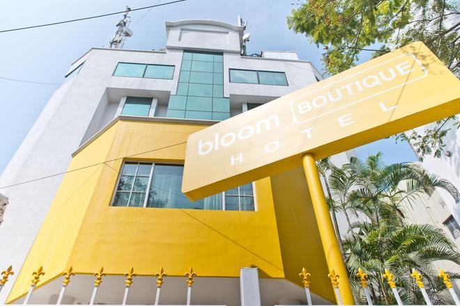 马莱什瓦拉姆布鲁姆精品酒店I - 班加罗尔 - 建筑