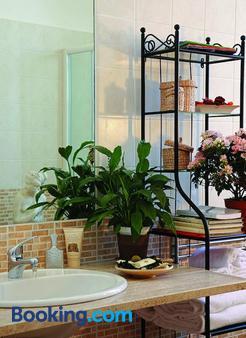 月神卡普雷塞酒店 - 那不勒斯 - 浴室