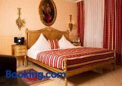 杜乔瓦尼酒店 - 莱比锡 - 睡房