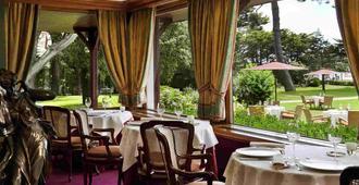 乐卡斯特玛丽露易丝酒店 - 拉波勒 - 餐馆