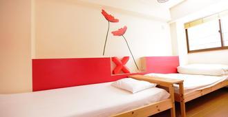卡萨野田青年旅馆 - 长崎市 - 睡房