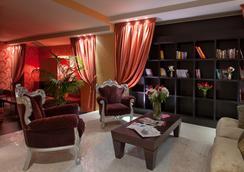 弗姆港C-俱乐部酒店 - 罗马 - 休息厅