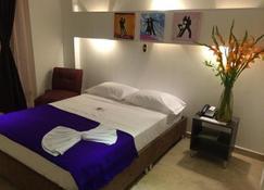 邦迪耶酒店 - 比亚维森西奥 - 睡房