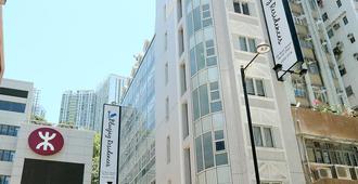 冠蓝轩 - 香港 - 户外景观