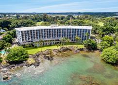 希洛城堡夏威夷酒店 - 希洛 - 建筑