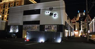 京都和藏酒店-雅盘尼兹集团 - 京都 - 户外景观