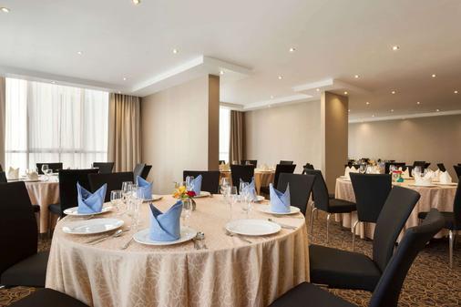 阿布扎比市中心爵怡温德姆酒店 - 阿布扎比 - 宴会厅