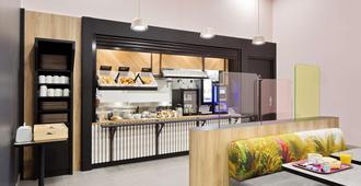 波尔多中央火车站圣让民宿酒店 - 波尔多 - 自助餐