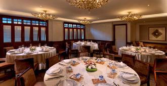 新加坡洲际酒店 - 新加坡 - 宴会厅