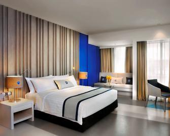 武里南阿玛瑞联合酒店 - 武里南 - 睡房
