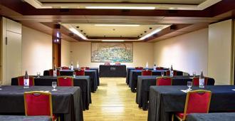 科英布拉蒂沃利酒店 - 科英布拉 - 餐馆