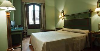 努埃瓦广场酒店 - 格拉纳达 - 睡房