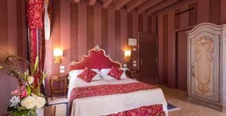 蒂齐亚诺酒店 - 威尼斯 - 睡房