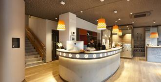 斯坦恩斯坎泽城市酒店 - 巴塞尔 - 柜台