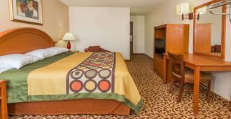 科罗拉多斯普林斯速8酒店 - 科罗拉多斯普林斯 - 睡房
