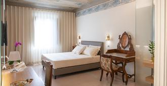 长廊 10 号酒店 - 阿西西 - 睡房