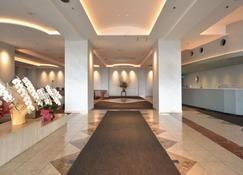 三乐庄酒店 - 白滨町 - 门厅