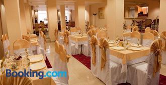 阿雷酒店 - 克卢日-纳波卡 - 宴会厅
