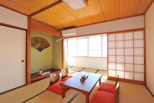 陽之笑温泉旅舍 - 热海市 - 餐厅