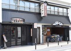 丸安旅馆 - 宫津市 - 户外景观
