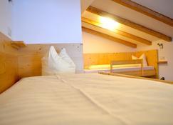 施湖特匹兹塔勒酒店 - 皮茨河谷圣莱昂哈德 - 睡房