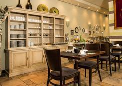 图恩酒店 - 法兰克福 - 餐馆