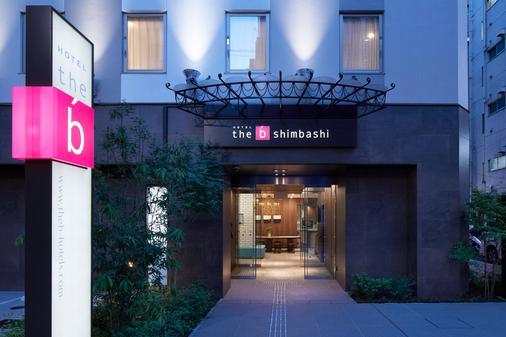 the b东京新桥酒店 - 东京 - 建筑