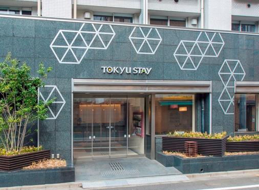 东银座东急酒店 - 东京 - 建筑