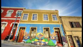 安赫尔青年旅舍 - 瓦尔帕莱索 - 建筑