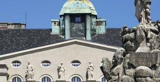 格兰迪萨豪华宫殿酒店 - 布尔诺