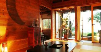 Ito Onsen Ocean View Villa Jaiz - 伊东市 - 餐厅