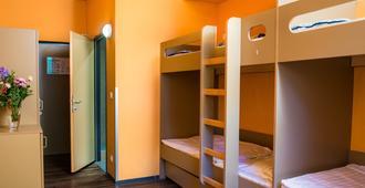 哈特多夫旅馆 - 维也纳 - 睡房