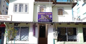 Hostal La Zona - 基多 - 建筑